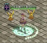 RedStone 12.09.25[06]