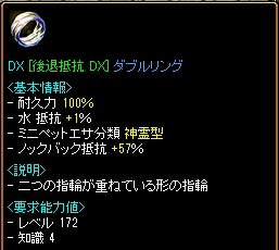 RedStone 12.09.25[05]