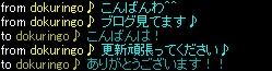 RedStone 12.09.25[01]