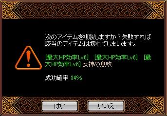 RedStone 12.10.02[00]