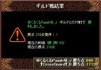 RedStone 12.10.04[04]