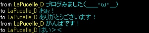 RedStone 12.10.04[01]