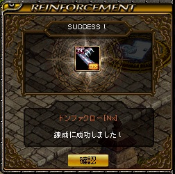 RedStone 12.10.17[30]