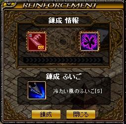 RedStone 12.10.17[28]