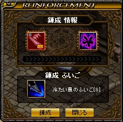 RedStone 12.10.17[24]