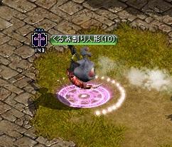 RedStone 12.10.30[02]