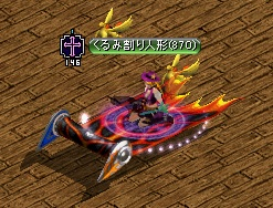 RedStone 121224[00]