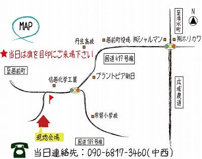 藤井様邸地図