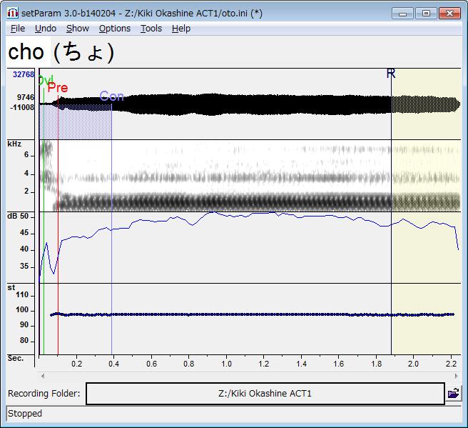 Screenshot of setParam