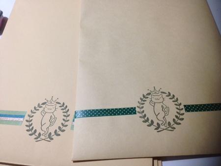 20120722-234911-発送用封筒