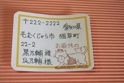 20120815-142836-013.jpg