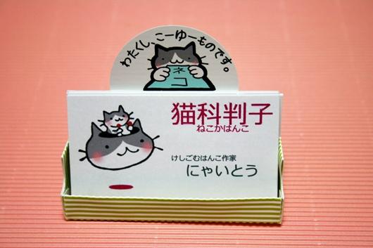 20121002-182612-010.jpg