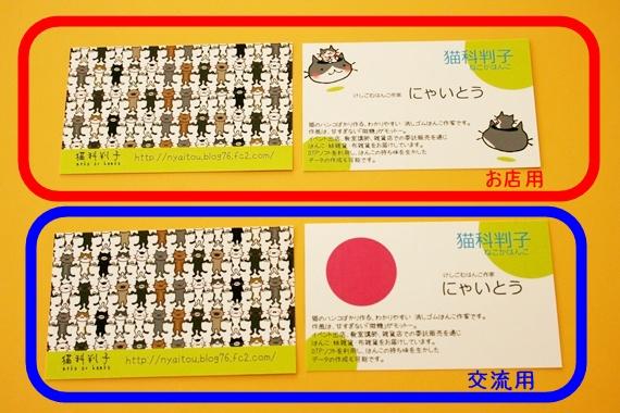 20121004-151956-013.jpg