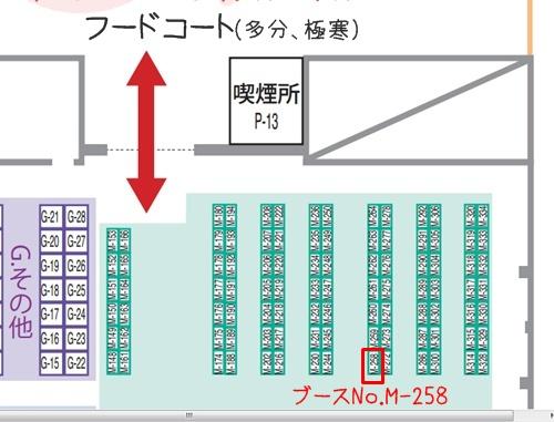 20121128-190920-会場図(拡大・サイズ修正)