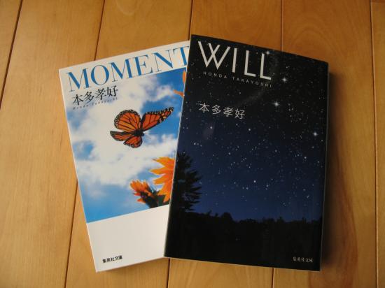 ニャン太10+201_convert_20121014133637