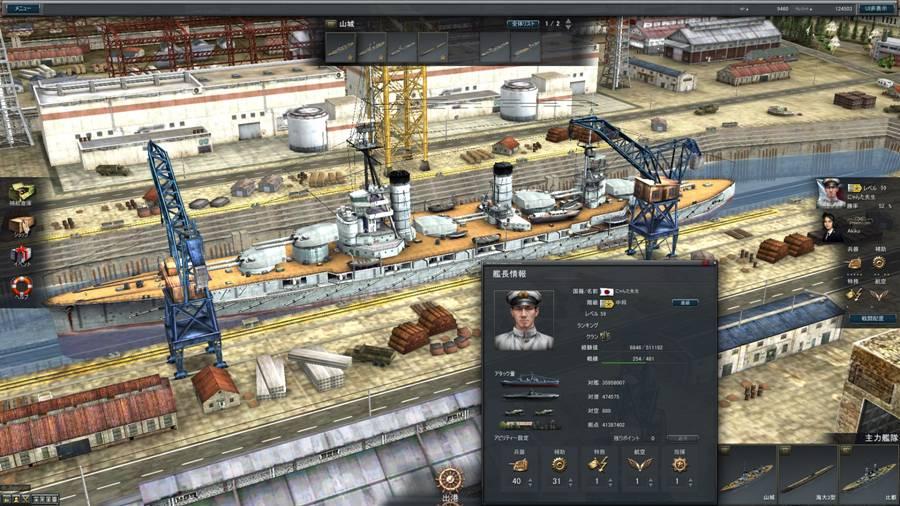NAVYFIELD2_Dock