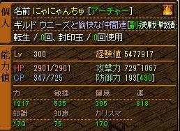 2013010612432737b.jpg