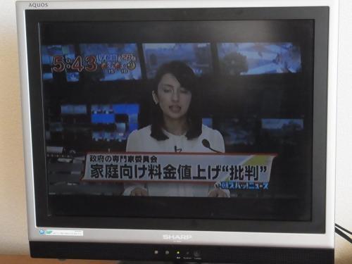 霞ヶ関テレビ縮小