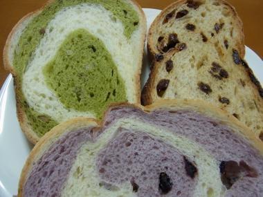 美木パン縮小