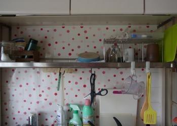 キッチン縮小