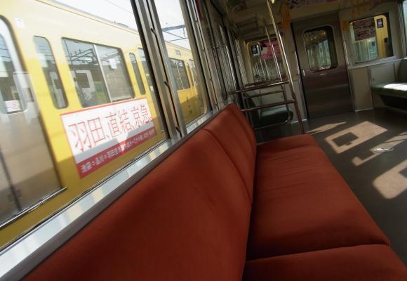 イメージ電車内縮小