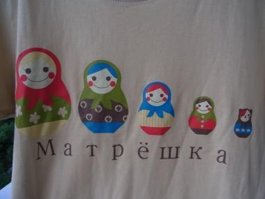 Tシャツ2前アップ縮小