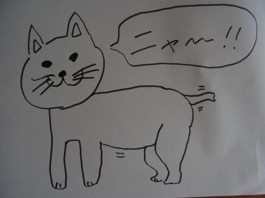 猫の絵縮小2
