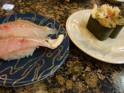 寿司4縮小