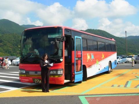 バスバス1