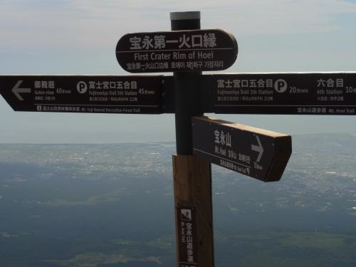 富士山縮小8