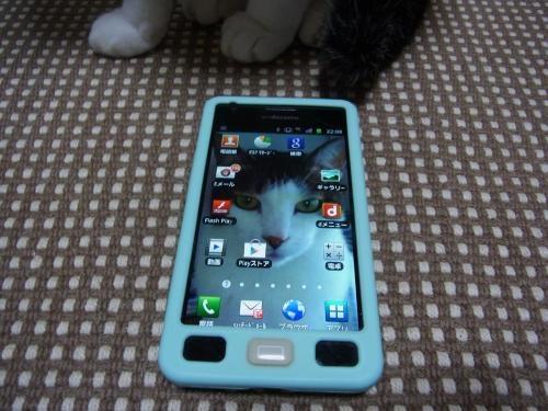 昭和携帯縮小2