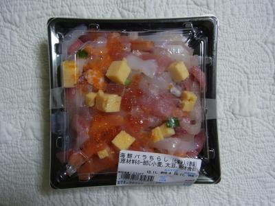 たしなみ寿司縮小