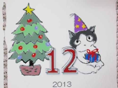 三大12月縮小