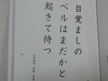 川柳3縮小