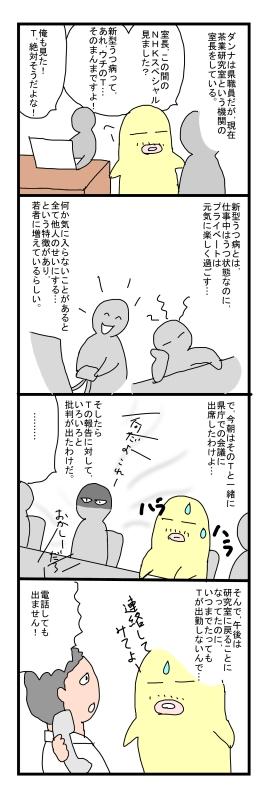 utu2.jpg