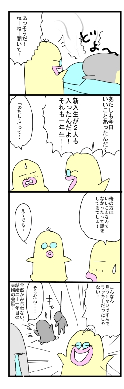 utu4.jpg