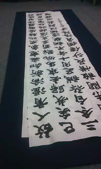 sakuhin_20120624012456.jpg