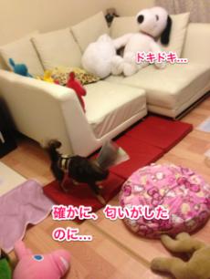 蜀咏悄+Skitch+繧ュ繝」繝ウ繝舌せ+(7)_convert_20130402234623