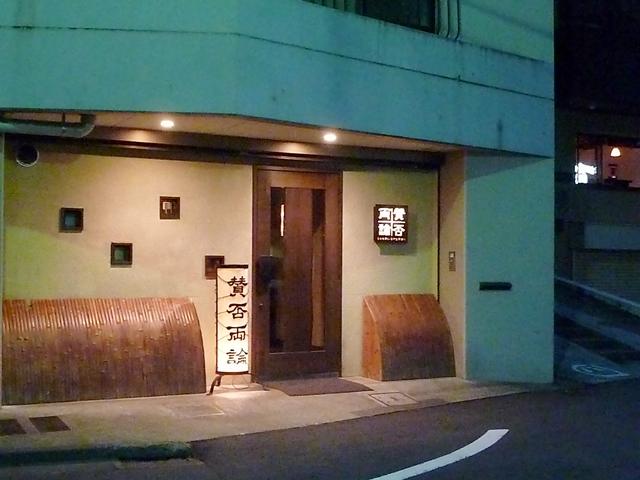 2012_07_05_01.jpg