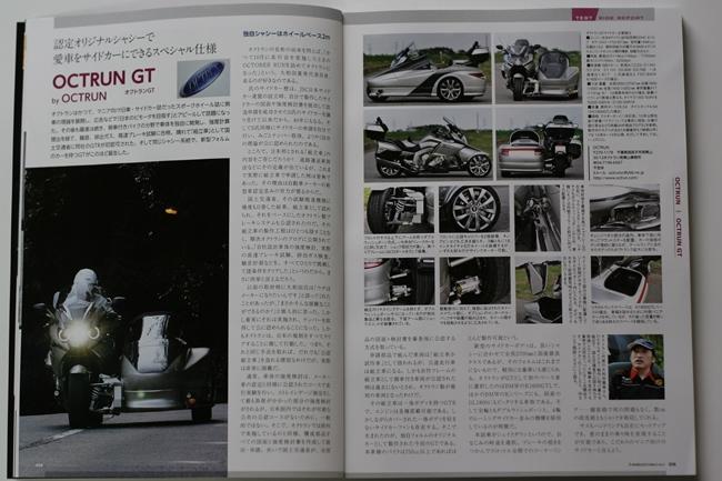 IMG_2902-crop.jpg