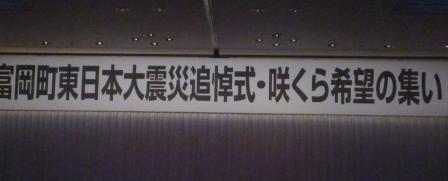 追悼式 (1)