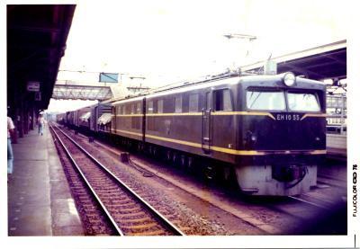 1976_EH10_numazu.jpg
