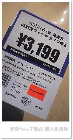 s-DVC00012_20141031160207795.jpg