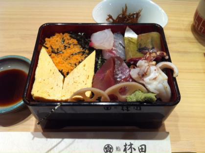 鮨 林田4