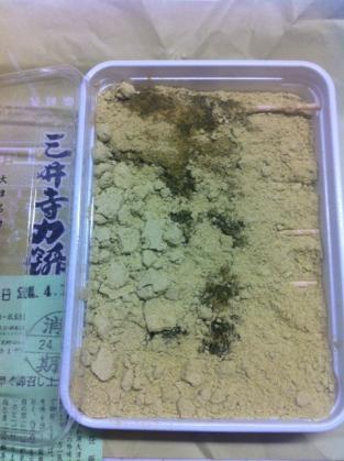 三井寺力餅2