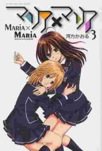 maria3.jpg