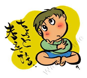 20091005_1235887_20120813204743.jpg