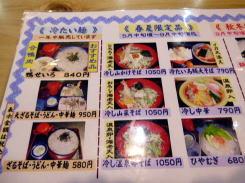 P1000585_20120918205643.jpg