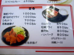 P1000650.jpg