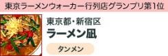 shop_nagi_s.jpg